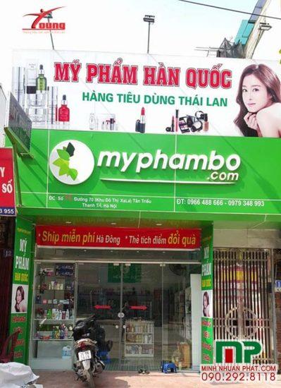 bang-hieu-shop-my-pham