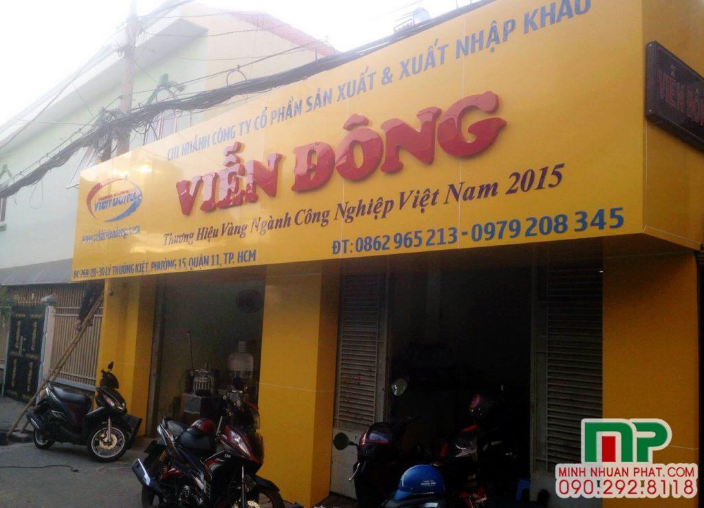 thiet-ke-bang-hieu-cong-ty-vien-dong