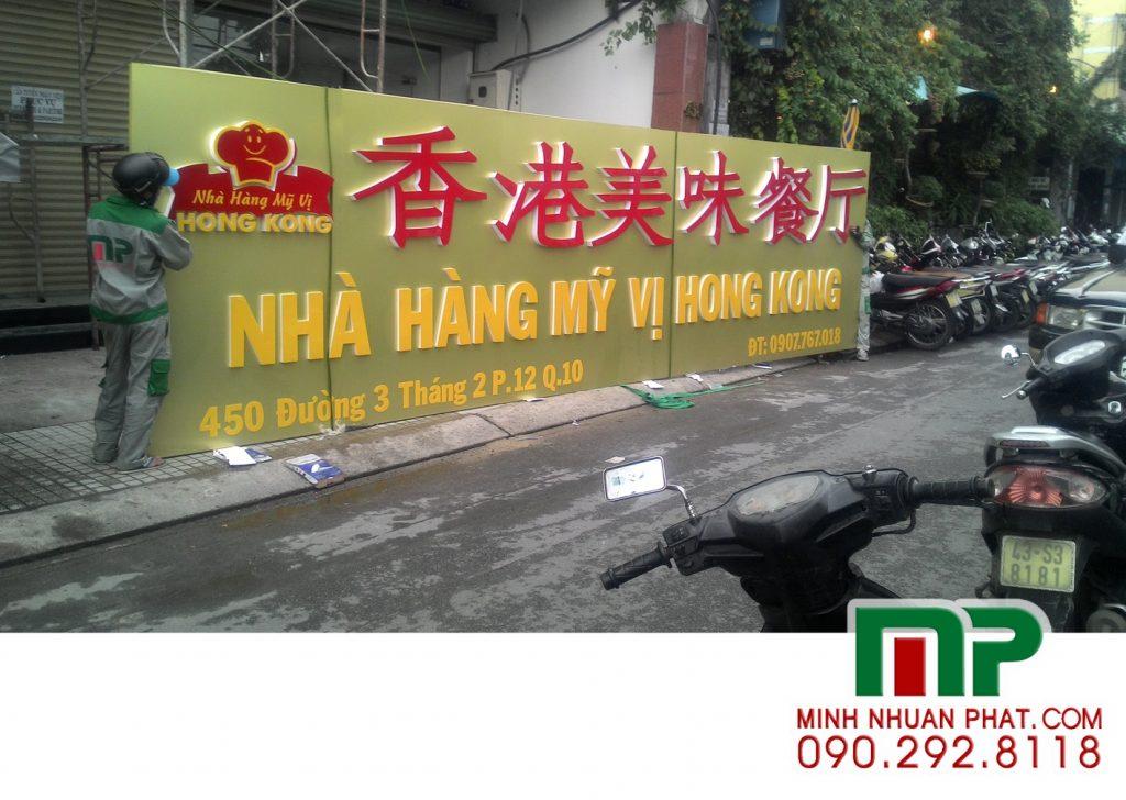 lam-bang-hieu-cho-nha-hang-mi-di