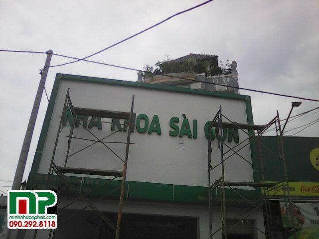 Hình Ảnh thiết kế bảng quảng cáo nha khoa sài gòn tại 261 Lê Định Cẩn tại quận Tân Bình
