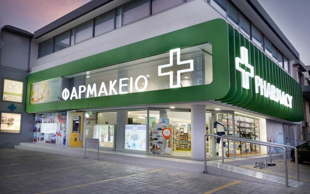 Bảng hiệu nhà thuốc tây Apmakeio